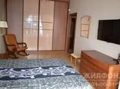 Квартиры,  Новосибирская область Новосибирск, цена 8 500 000 рублей, Фото