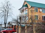 Дома, хозяйства,  Москва Другое, цена 17 900 000 рублей, Фото