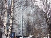 Квартиры,  Москва Алма-Атинская, цена 7 500 000 рублей, Фото