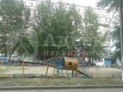 Квартиры,  Тюменскаяобласть Тюмень, цена 1 530 000 рублей, Фото