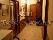 Квартиры,  Москва Строгино, цена 20 000 000 рублей, Фото