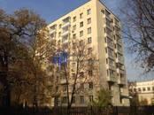 Квартиры,  Москва Павелецкая, цена 9 000 000 рублей, Фото