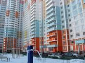 Квартиры,  Московская область Мытищи, цена 7 950 000 рублей, Фото