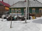 Дома, хозяйства,  Москва Другое, цена 1 500 000 рублей, Фото