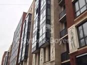 Квартиры,  Москва Фрунзенская, цена 261 800 000 рублей, Фото