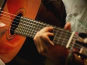 Курсы, образование,  Музыкальное обучение и пение Гитара, цена 300 рублей, Фото