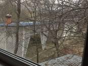 Дома, хозяйства,  Московская область Серебряно-прудский район, цена 3 400 000 рублей, Фото