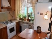 Квартиры,  Москва Парк культуры, цена 8 800 000 рублей, Фото