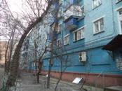 Квартиры,  Московская область Люберцы, цена 1 300 000 рублей, Фото