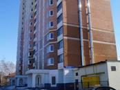 Квартиры,  Московская область Павловский посад, цена 3 900 000 рублей, Фото