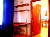 Квартиры,  Республика Башкортостан Уфа, цена 2 890 000 рублей, Фото