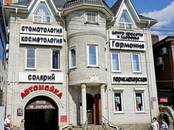 Здания и комплексы,  Краснодарский край Краснодар, цена 45 000 000 рублей, Фото