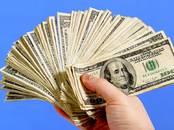 Финансовые услуги,  Кредиты и лизинг Требуется кредит, цена 10 рублей, Фото