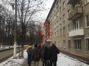 Офисы,  Московская область Щелково, цена 165 000 рублей/мес., Фото