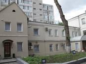 Офисы,  Москва Маяковская, цена 750 000 рублей/мес., Фото