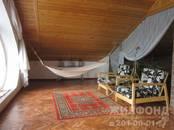 Квартиры,  Новосибирская область Бердск, цена 11 300 000 рублей, Фото