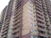 Квартиры,  Ярославская область Ярославль, цена 2 419 485 рублей, Фото
