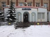 Офисы,  Санкт-Петербург Другое, цена 165 450 рублей/мес., Фото