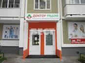 Офисы,  Москва Медведково, Фото