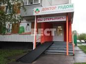Офисы,  Москва Пятницкое шоссе, цена 55 000 000 рублей, Фото