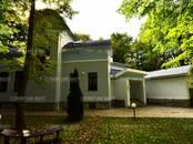 Дома, хозяйства,  Московская область Одинцовский район, цена 296 850 000 рублей, Фото