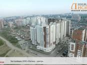 Квартиры,  Иркутская область Иркутск, цена 2 350 000 рублей, Фото