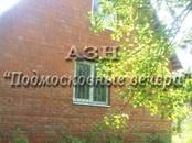Дачи и огороды,  Московская область Носовихинское ш., цена 600 000 рублей, Фото