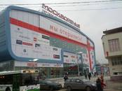Квартиры,  Москва Каширская, цена 7 500 000 рублей, Фото