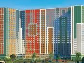 Квартиры,  Москва Бульвар Дмитрия Донского, цена 4 950 000 рублей, Фото