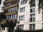 Квартиры,  Москва Выхино, цена 5 950 000 рублей, Фото