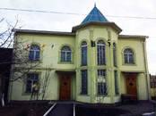 Дома, хозяйства,  Ставропольский край Пятигорск, цена 15 000 000 рублей, Фото