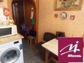 Квартиры,  Московская область Королев, цена 5 000 000 рублей, Фото