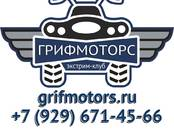 Аренда транспорта,  Аренда мототехники Квадроциклы, цена 3 000 рублей, Фото