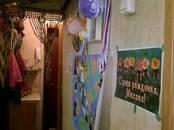 Квартиры,  Московская область Раменское, цена 3 120 000 рублей, Фото