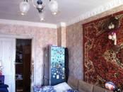 Квартиры,  Москва Тушинская, цена 11 000 000 рублей, Фото