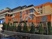 Квартиры,  Москва Полянка, цена 303 284 500 рублей, Фото