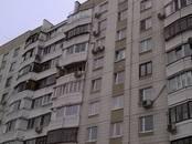 Квартиры,  Москва Жулебино, цена 8 600 000 рублей, Фото
