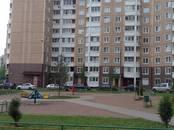 Квартиры,  Московская область Ленинский район, цена 4 990 000 рублей, Фото