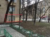 Офисы,  Москва Университет, цена 562 000 рублей/мес., Фото