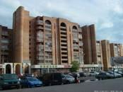 Офисы,  Московская область Дубна, цена 7 000 000 рублей, Фото