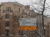 Квартиры,  Санкт-Петербург Площадь восстания, цена 9 650 000 рублей, Фото