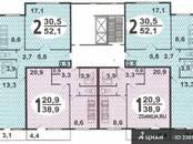 Квартиры,  Москва Кантемировская, цена 8 900 000 рублей, Фото