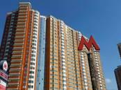 Квартиры,  Москва Нагорная, цена 15 990 000 рублей, Фото