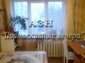Квартиры,  Московская область Дмитров, Фото