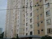 Квартиры,  Москва Севастопольская, цена 6 495 000 рублей, Фото