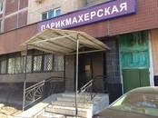Вакансии (Требуются сотрудники) Парикмахер, Фото