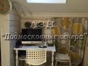 Дома, хозяйства,  Московская область Химки, цена 36 850 000 рублей, Фото