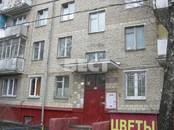 Квартиры,  Москва Сходненская, Фото