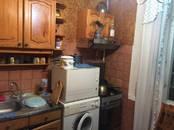 Квартиры,  Москва Нахимовский проспект, цена 6 650 000 рублей, Фото