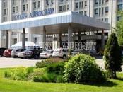 Здания и комплексы,  Москва Динамо, цена 3 704 760 000 рублей, Фото